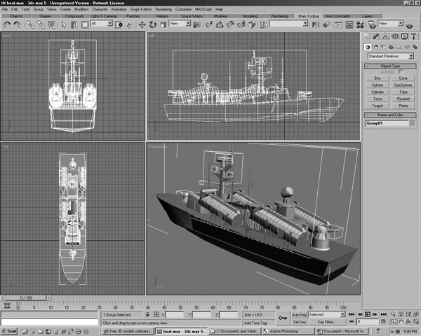 3d boat design software free download for 3d salon design software