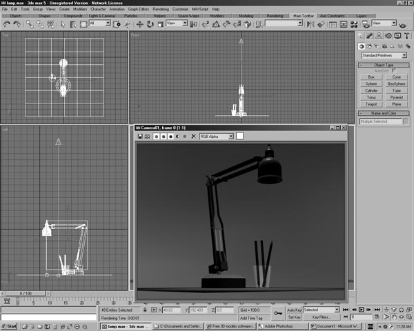 Software downloads table lamp design 3ds 3d studio for 3d studio max download