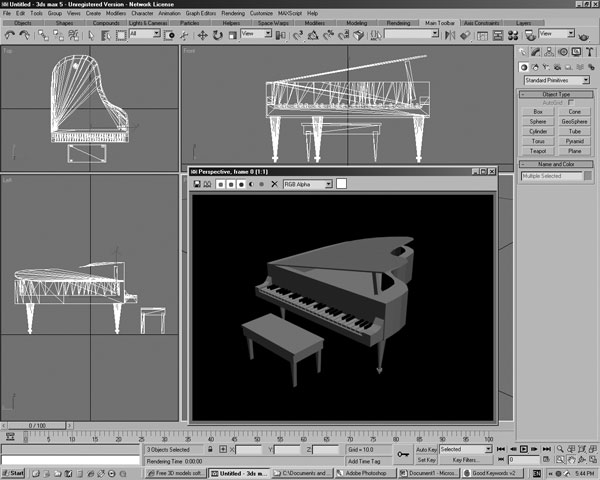 Piano design open source software, ( 3ds) 3D Studio software