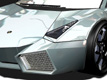 Lamborghini Reventon most exclusive cars available